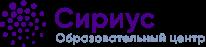 Приглашаем принять участие в партнерской образовательной программе «ГРАНТЫ СИБУРА» (заявки до 24 июля 2019 г.)